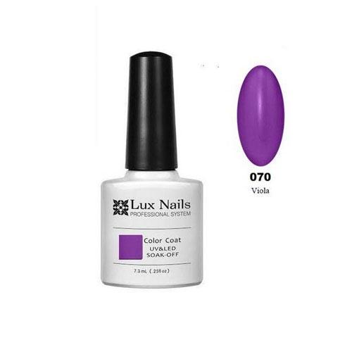 071 (Valentines Purple)