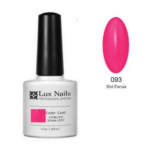 094 (Pink Dream)