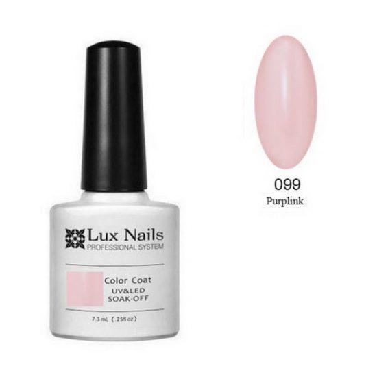 100 (Skin Pink)